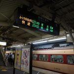 2013年夏の青春18切符企画第2回「ムーンライトながらに乗って東京へ」ぶらり旅