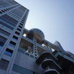 2013年夏の青春18切符企画第α回「東京都観光」ぶらり旅