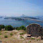 2013年夏の青春18切符企画第4回「岡山児島駅サイクリング鷲羽山」ぶらり旅