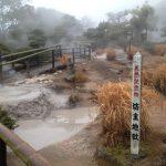 九州一人旅二日目ぶらり旅
