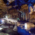 岡山・満奇洞へ(贅沢に)ぶらり旅