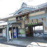 春の青春18切符企画第2回「岐阜県・関ケ原と養老の滝巡り」ぶらり旅