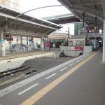 春の青春18切符企画第3回「香川県・高松散策」ぶらり旅
