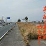春の青春18切符企画第4回「静岡県・浜名湖と浜松」ぶらり旅