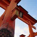 冬の青春18きっぷ第3回目「広島1泊2日ー2日目宮島散策」ぶらり旅
