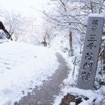 大原三千院・音無の滝へぶらり旅