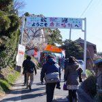 和歌山県・南部梅林へ散策ぶらり旅