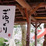 奈良県吉野山の桜散策ぶらり旅