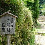 和歌山県再び那智の滝ぶらり旅