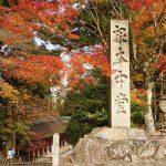 秋の3DAYチケット企画第一弾「滋賀県・比叡山延暦寺で紅葉狩り」散策ぶらり旅