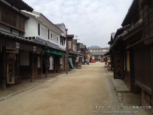 2012-03-22 京都府_東映太秦映画村