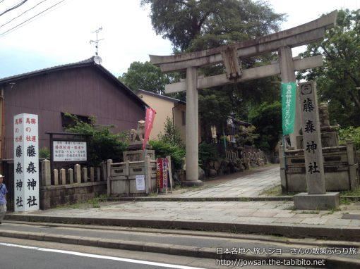 2012-06-24 京都府_藤森神社