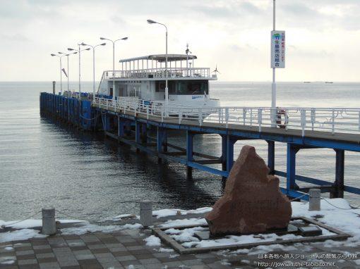 2013-02-10 滋賀県_今津港