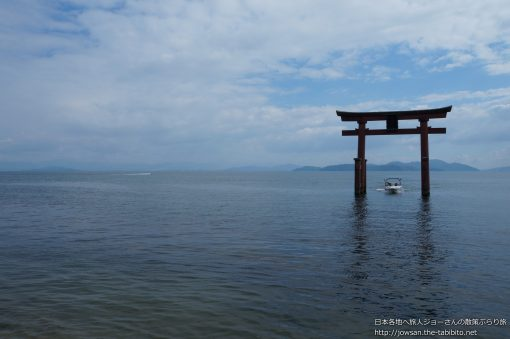 2013-10-06 滋賀県_白鬚神社
