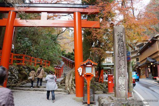 2013-11-27 京都府_貴船神社「紅葉」