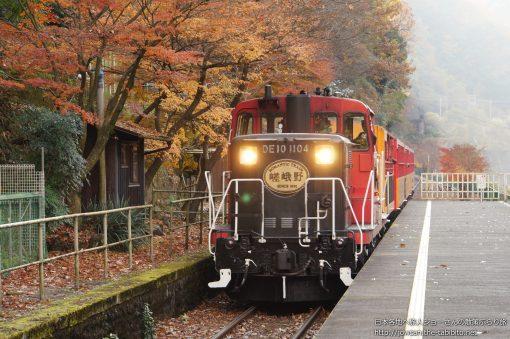 2013-12-04 京都府_トロッコ嵐山