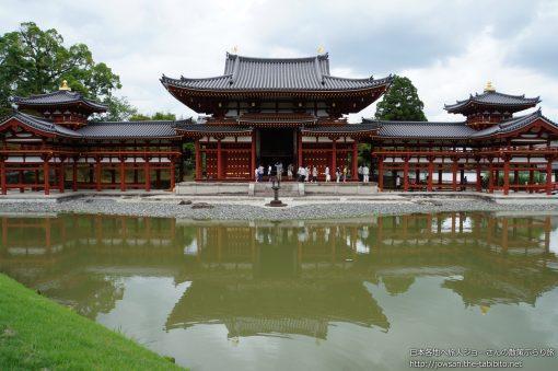 2014-07-06 京都府_平等院鳳凰堂