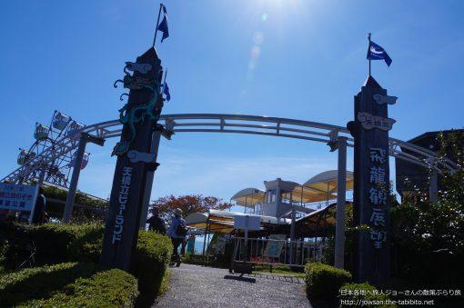 2014-10-19 京都府_天橋立ビューランド