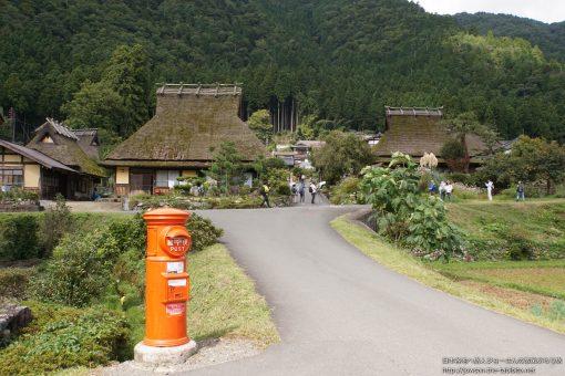 2015-09-27 京都府_美山・かやぶきの里