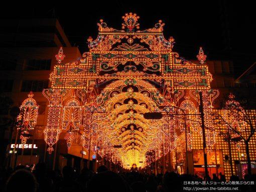 2012-12-09 兵庫県_神戸ルミナリエ
