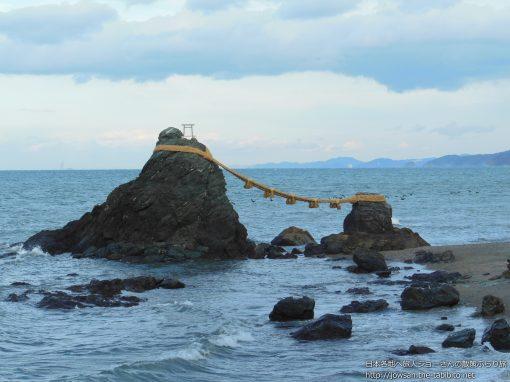 2013-01-03 三重県_夫婦岩