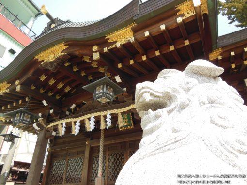 2013-03-17 兵庫県_宮浦神社
