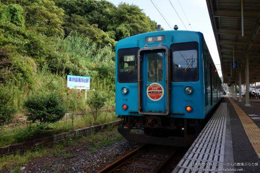 2013-08-28 和歌山県_本州最南端の駅「串本駅」