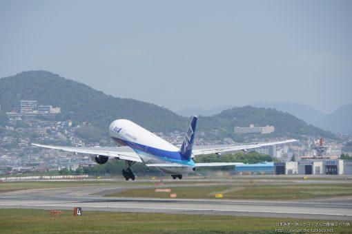 2013-09-25 兵庫県_伊丹スカイパーク