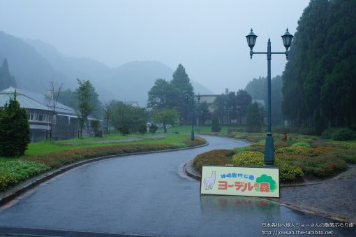 2014-08-24 兵庫県_神崎農村公園ヨーデルの森