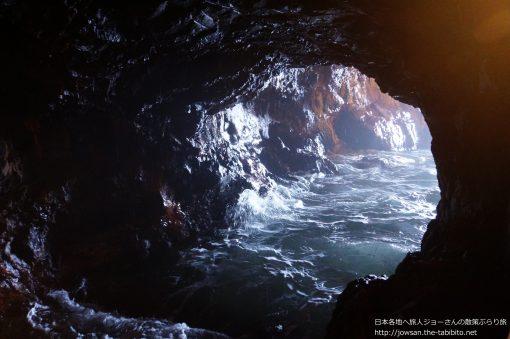 2014-09-10 和歌山県_三段壁洞窟