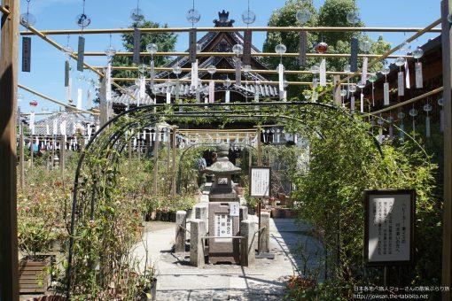 2015-07-15 奈良県_おふさ観音寺「風鈴」