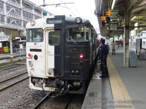 2012-03-02 鹿児島県_指宿のたまて箱