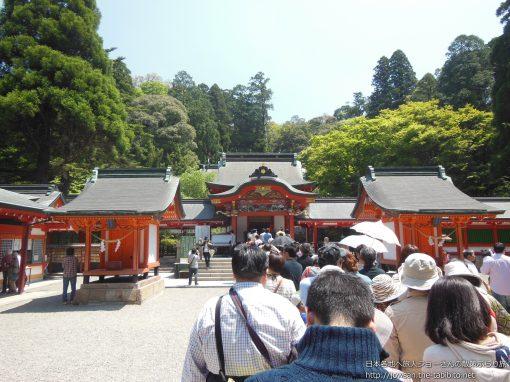 2013-05-05 鹿児島県_霧島神宮