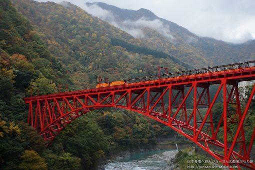 2013-11-4 富山県_黒部峡谷