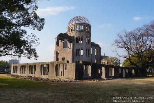 2014-01-04 広島県_原爆ドーム