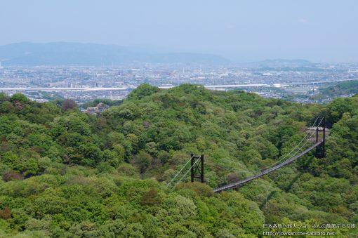 2014-04-27 大阪府_交野吊橋「星のブランコ」