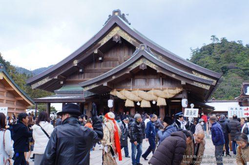 2015-01-03 島根県_出雲大社