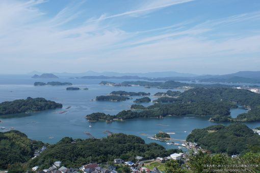 2015-09-20 長崎県_石岳展望台