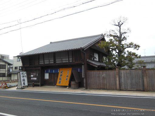 2013-03-24 静岡県_紀伊国屋