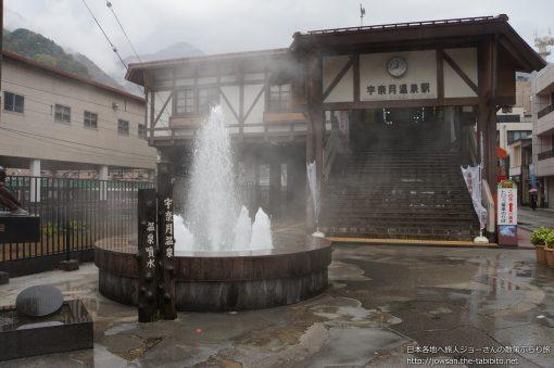 2013-11-04 富山県_宇奈月温泉
