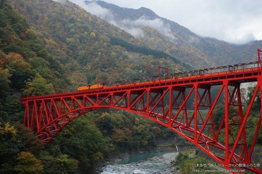 2013-11-04 富山県_新山彦橋