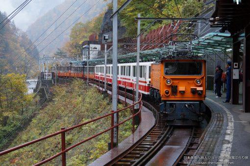 2013-11-04 富山県_欅平