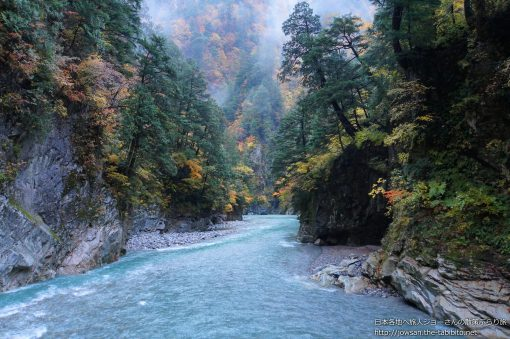 2013-11-04 富山県_猿飛峡