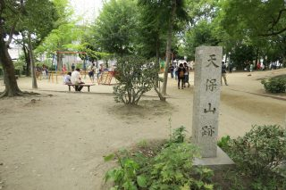 今までで1番短い散策「大阪・日本一低い山(天保山)」散策ぶらり旅