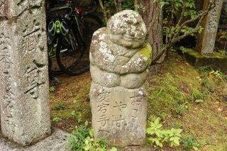 京都の嵐山穴場スポット「直指庵と仏野念仏寺と愛宕念仏寺」に紅葉狩りへ散策ぶらり旅