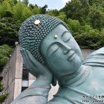 新幹線みずほで行く福岡県弾丸大仏・観音像+α散策ぶらり旅