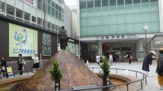 奈良斑鳩1Dayチケットを利用してぶらり旅