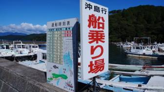 滋賀県・びわ湖に浮かぶ島「沖島」散策ぶらり旅