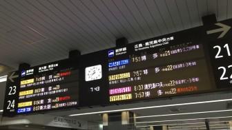 島根1泊2日松江・出雲ー1日目出雲めぐり散策ぶらり旅