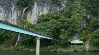 岡山県新見市のもう一つの鍾乳洞「井倉洞」へ散策ぶらり旅
